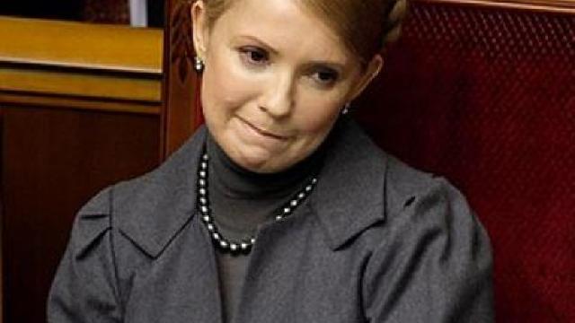 Tribunalul  din  Harkov începe astãzi audierea preliminarã în dosarul Iulia Timoșenko
