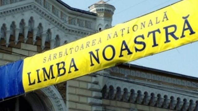 Statutul limbii române în R.Moldova