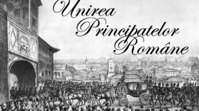 24 ianuarie 1859 – Unirea Principatelor Române