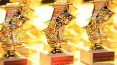 Gala Premiilor UNITEM 2020 a fost amânată