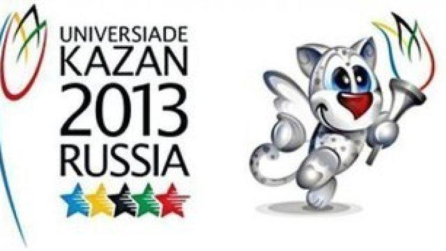 5 boxeri moldoveni în sferturi la Universiada de la Kazan