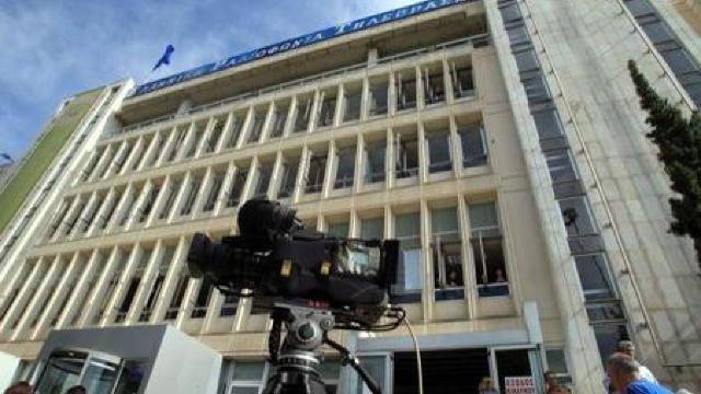 Noua televiziune din Grecia a început să emită