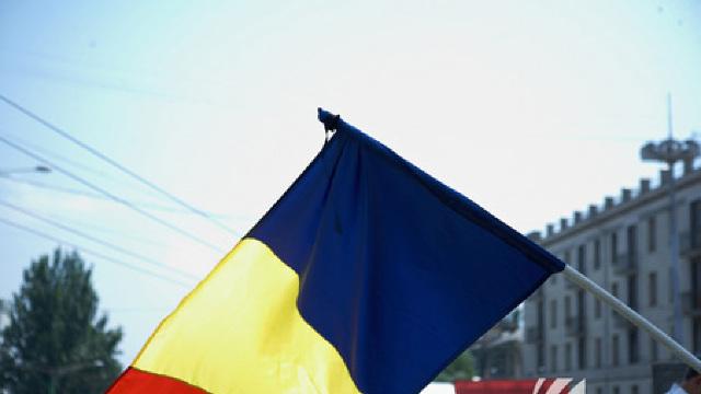 Acțiunea 2012 organizează un Marș unionist la București