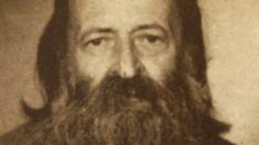 Leonid Dimov  (1926 - 1987)