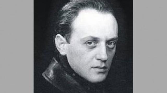 Harry Brauner (1908 - 1988)