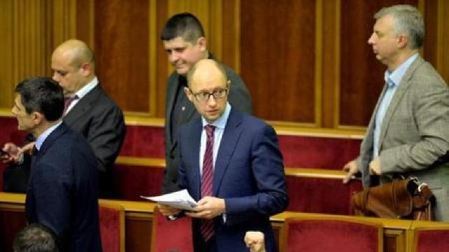 Ucraina are un nou premier