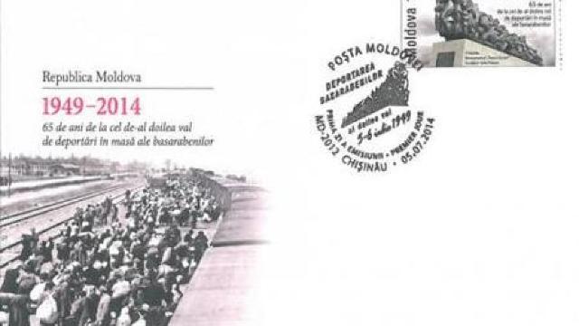 Marca poștală - 65 de ani de la cel de-al doilea val de deportări