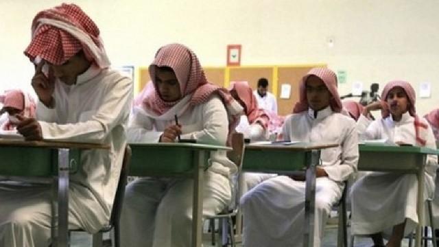 Primăria din Viena ordonă închiderea unei şcoli saudite