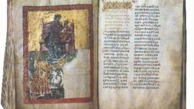 Prima carte tipărită în limba română