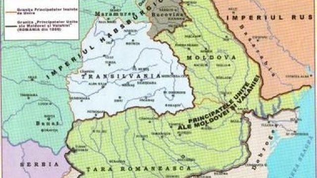 Mica Unire de la 1859