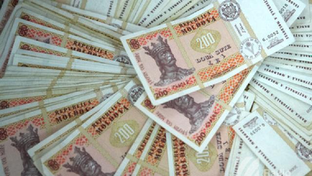 DOC | Cum au ajuns deputații să încaseze salarii mai mari cu peste 4.000 de lei și cine este autorul inițiativei