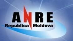 """ANRE a aprobat certificarea provizorie a companiei """"Vestmoldtransgaz"""", care deține gazoductul """"Iași-Ungheni-Chișinău"""""""