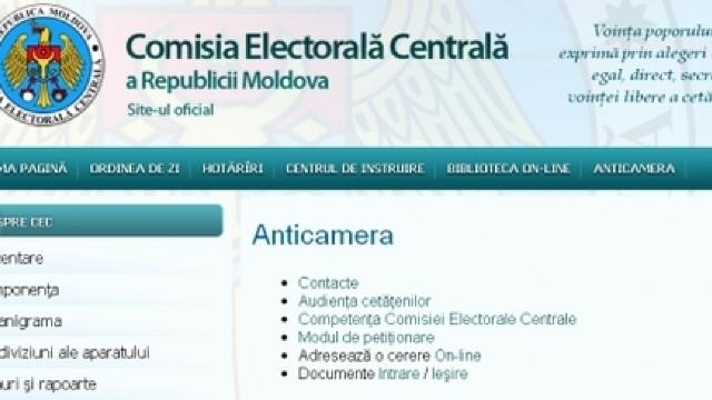 CEC a reluat administrarea paginilor web