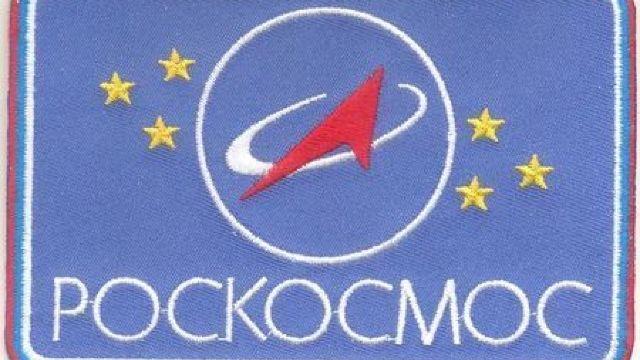 Expert din cadrul Roskosmos, arestat în Rusia, fiind acuzat de trădare în favoarea unei țări NATO