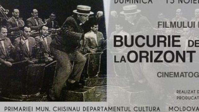 """Premiera filmului documentar """"BUCURIE de NOROC la ORIZONT de PLAI"""""""