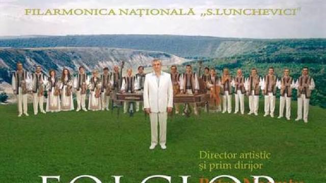 """Crâmpeie de la Gala Festivalului """"Prezintă orchestra Folclor"""""""