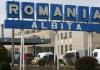 A fost prelungită cu 30 de zile starea de alertă pe teritoriul României. Precizări privind regulile de călătorie peste Prut pentru cetățenii R.Moldova