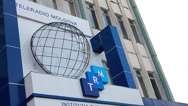 Parlamentul vrea o nouă lege care ar permite demiterea membrilor actuali ai Consiliului Audiovizualului și Consiliului de Supraveghere al Companiei Teleradio-Moldova