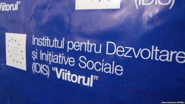 RAPORT | Primăriile satelor și orașelor dau dovadă de lipsă de transparență în activitatea decizională