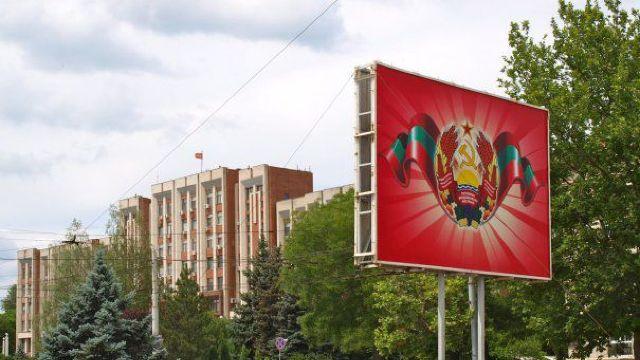 Astăzi urmează a fi ales liderul administrației de la Tiraspol