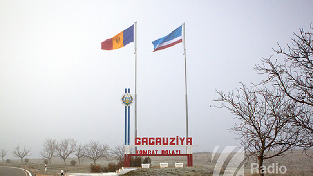 Expert | Regiunea găgăuză a beneficiat de cele mai mari investiții datorită unor donatori și a planificării strategice
