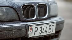 Proiect de lege privind circulația în traficul internațional a automobilelor transnistrene