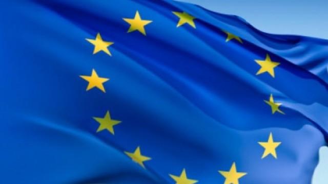 Proiect: UE ar putea interzice Google, Facebook, Amazon și Apple să își favorizeze serviciile proprii