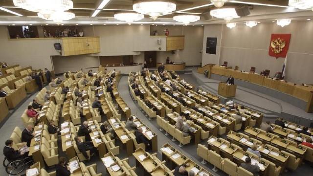 Duma de Stat a aprobat numirea noului premier al Federației Ruse