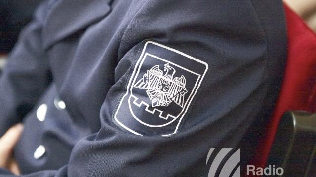 Reguli pentru Sistemul informațional integrat al Poliției de Frontieră