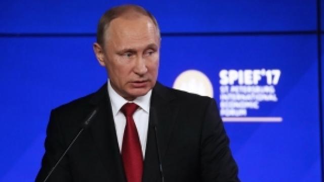Rusia își face propria monedă virtuală