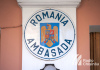 Ambasada României face precizări cu privire la accesul studenților în România