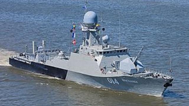 Un nou incident a avut loc între navele americane și vapoare iraniene în Golful Persic