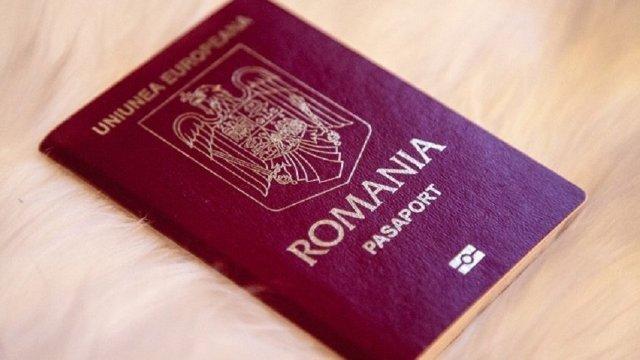 Senatul Romaniei va discuta in regim de urgenta modificarea legii cetateniei române