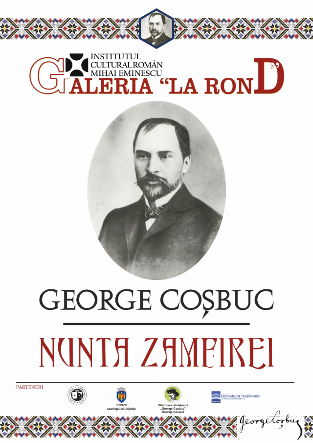 Manifestări dedicate Zilei Limbii Române la Leova