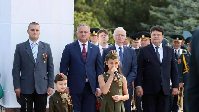 """Comuniștii și socialiștii sărbătoresc ceea ce ei numesc """"Ziua eliberării Moldovei"""" de sub ocupația fascistă"""