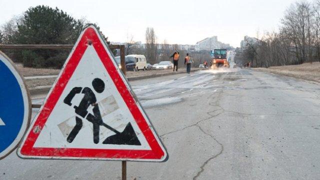 Amenzi de până la 75 de mii de lei pentru repararea necalitativă a drumurilor