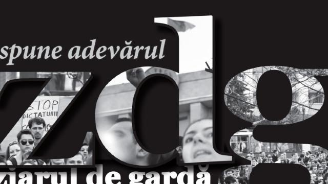 ZdG   Relațiile care formează arborele genealogic al sistemului judiciar din R.Moldova (Revista presei)