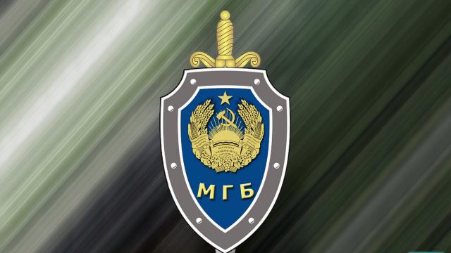 Securitatea de la Tiraspol prevestește dezordini în masă în R.Moldova și le recomandă transnistrenilor să stea acasă