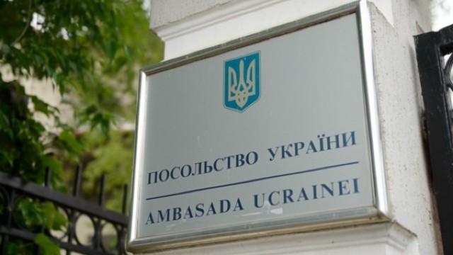 Câteva zeci de persoane au organizat un protest în fața Ambasadei Ucrainei la Chișinău (VIDEO)