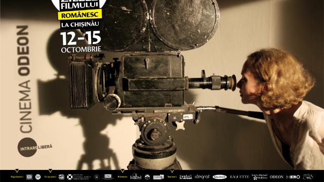 Cea de-a treia ediție a Zilelor Filmului Românesc începe pe 12 octombrie la Chişinău