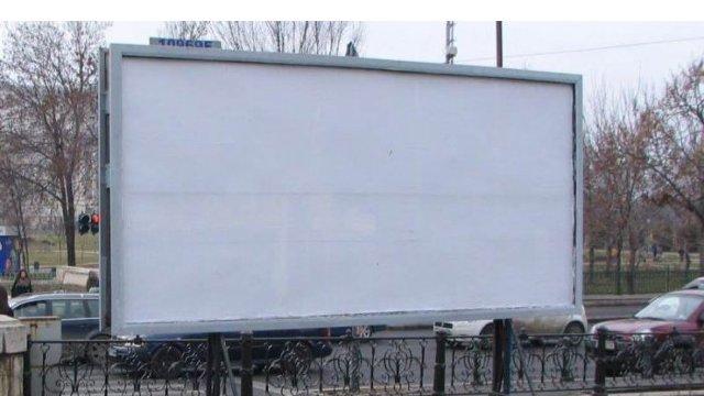 Noi reglementări la amplasarea publicității pe străzile din Chișinău