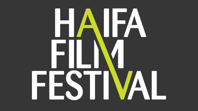 Filme românești la Festivalul Internațional de Film de la Haifa