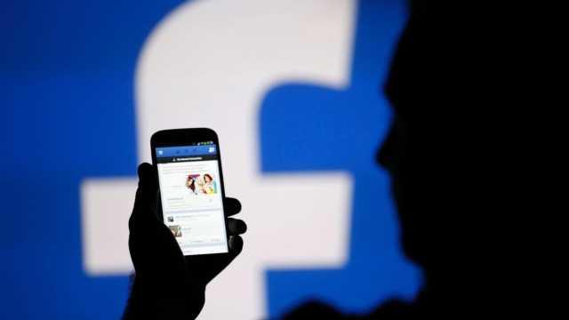 Facebook adaugă o nouă funcție pentru pagini