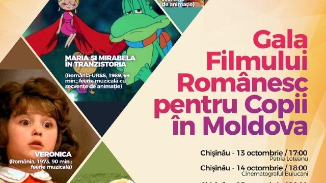 Gala Filmului Românesc pentru Copii ajunge la Soroca