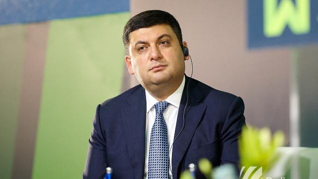 Volodimir Groisman, la Chișinău: Ucraina nu va ceda presiunilor externe în privința noii Legi a educației