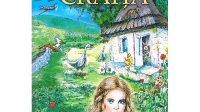 FOTO | O nouă carte a scriitorului Spiridon Vangheli este lansată la Chișinău