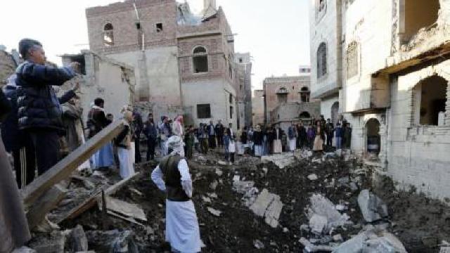 Puternică explozie lângă un post de securitate în Yemen, soldată cu morți și răniți