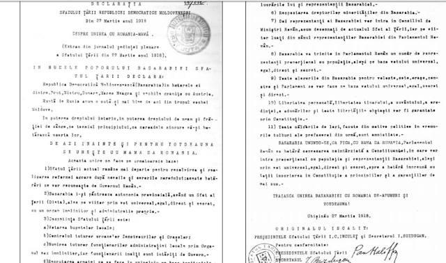 """Maluri de Prut   Ion Negrei: """"Un secol de la Marea Unire. Basarabia în căutarea identităţii naţionale"""""""