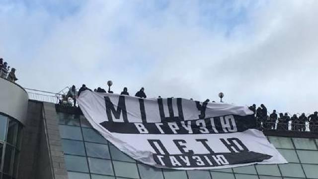 FOTO | Naționaliștii ucraineni ar vrea să-l trimită pe Petro Poroșenko în Găgăuzia