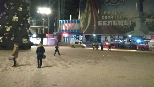 Alertă falsă cu bombă sub bradul de Crăciun, la Bălți